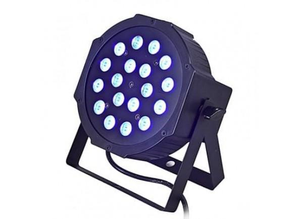 Projector LED PAR Karma Projector Efeitos LED PAR 18×1,5W RGB DMX